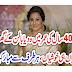 40 saal ki umer me vidiya balan kay ghar me hushiyan | Raaztv