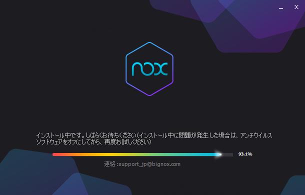 nox%2Bver6.1.0.1.png