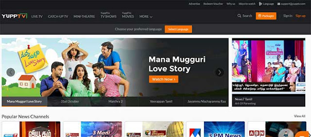 YuppTV: Einthusan: Best Alternatives to Enthusan TV: eAskme