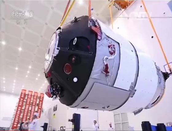 Tiangong 2 space lab in June 2016. Photo Credit: CCTV