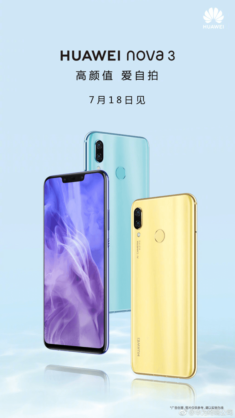 Huawei will launch the Nova 3 and TalkBand B5 on July 18!