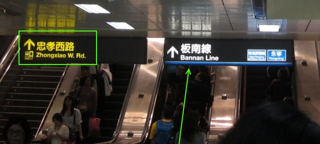 how to get taxi in taipei