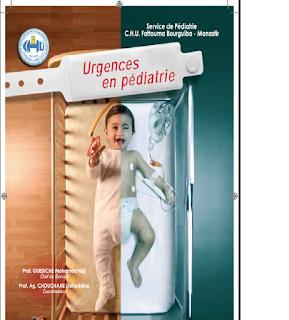 urgence pédiatrie