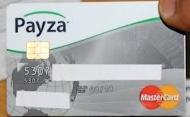 بنك بايزا يصدر بطاقة الدفع المسبق  Prepaid Card