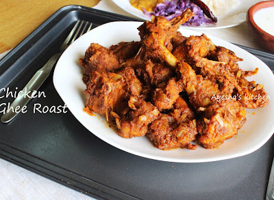 kerala chicken recipes chicken roast ghee roast kerala recipes indian recipes