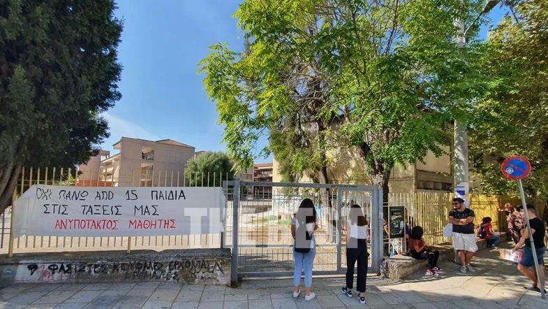 Τρεις καταλήψεις σχολείων στην Πάτρα αντιδρούν στις μάσκες και στον αριθμό των ατόμων στις τάξεις(video)