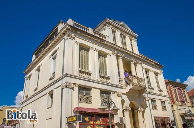 Shirok Sokak street, Bitola, Macedonia