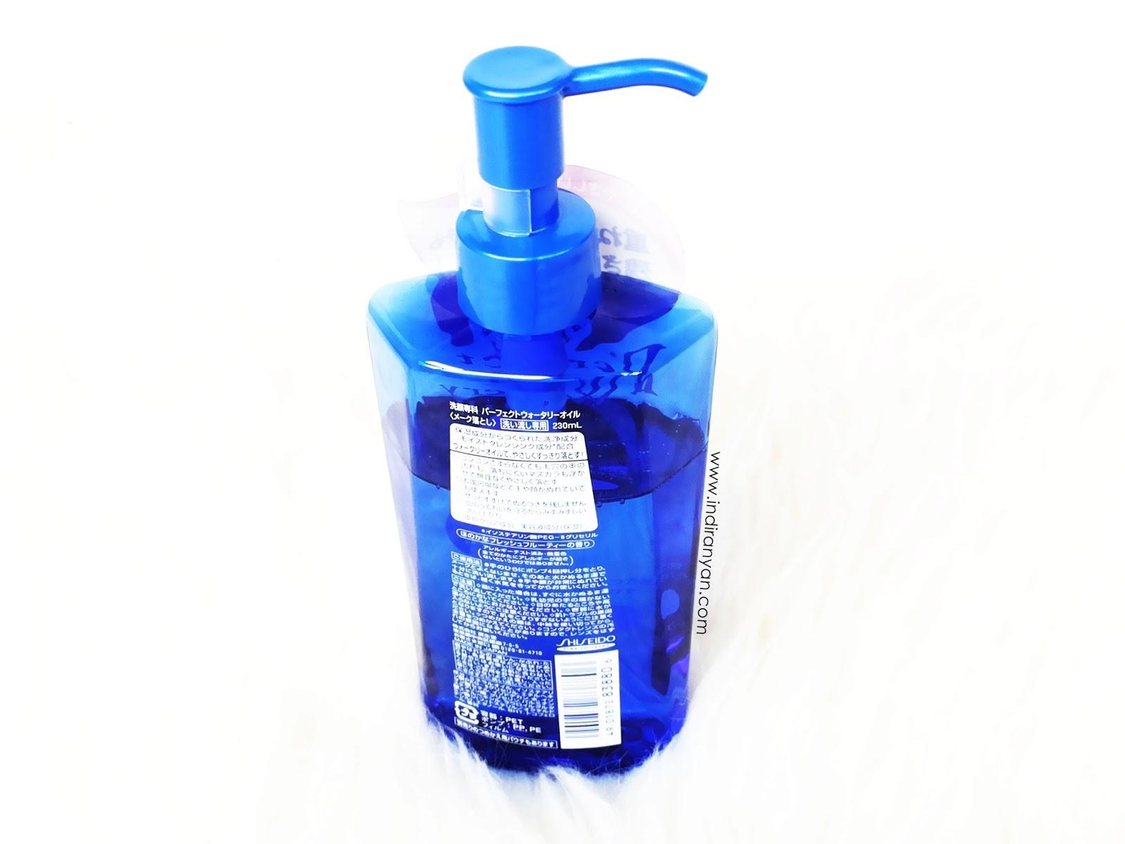 japanese-cleansing-oil, cleansing-oil-shiseido, shiseido-senka, senka-perfect-watery-oil