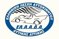 1ος Αγώνας Rotax Max Challenge: Συμμετοχές