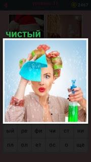 651 слов женщины губкой чистит окно и становится чистым 15 уровень