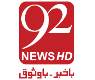 92 News HD Live Tv Channel