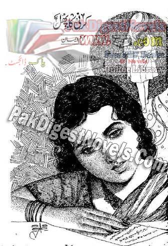 Karni Ka Phaal Afsana By Umme Iman Pdf Download