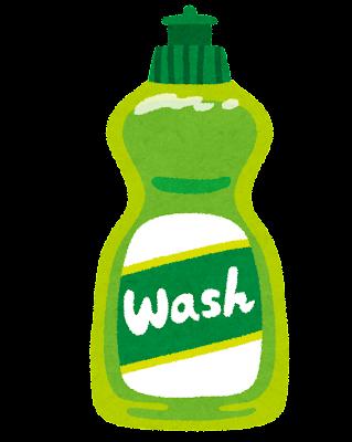 食器用洗剤のイラスト