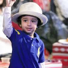Ahad Atif aslam age, wiki, biography