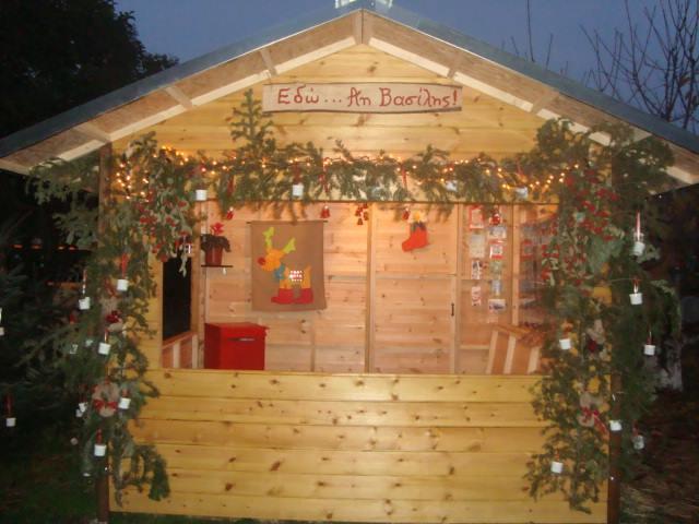 Χριστουγεννιάτικο Χωριό και στο Ληξούρι
