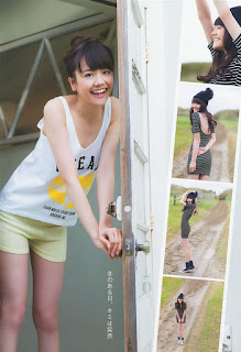 松井愛莉 Matsui Airi Pictures Collection