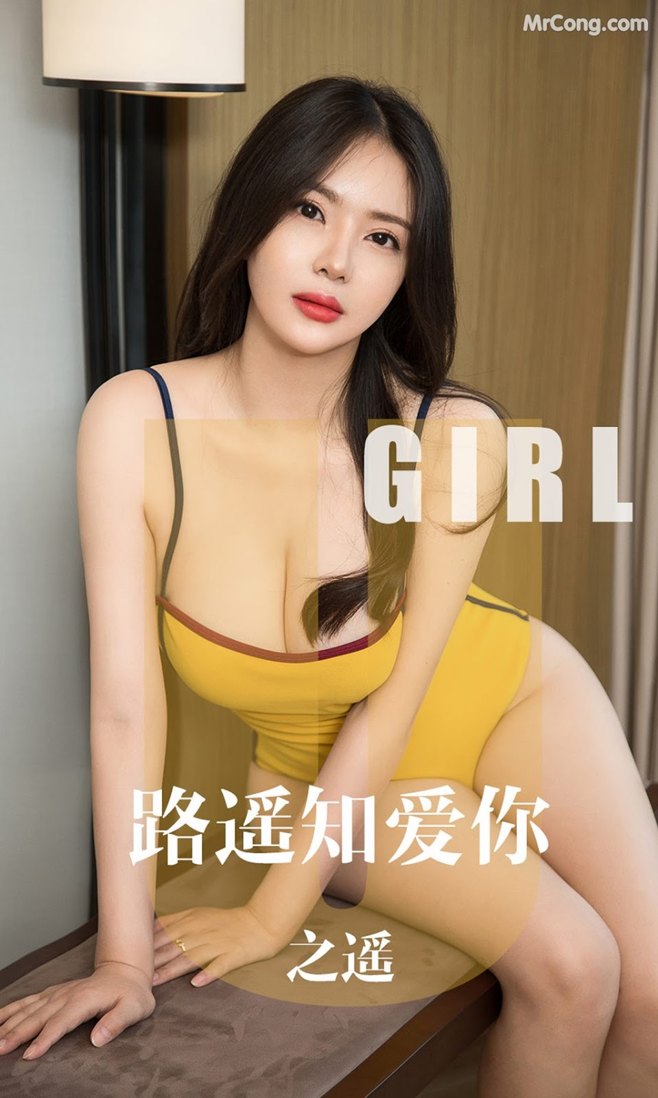Image UGIRLS-Ai-You-Wu-App-No.1610-MrCong.com-001 in post UGIRLS – Ai You Wu App No.1610: 之遥 (34 ảnh)