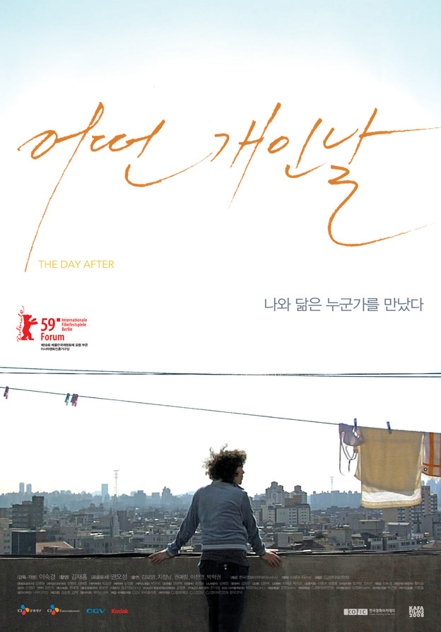 Sinopsis The Day After (2009) - Film Korea