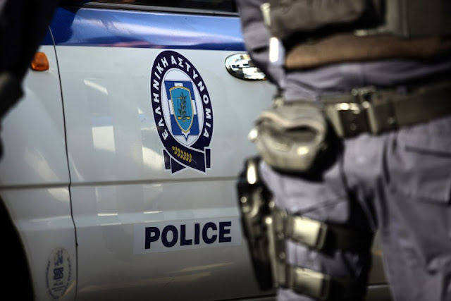 Ξυλοδαρμός αστυνομικών από Αλβανό στον Βόλο! - Μετά τους γύφτους και οι Αλβανοί..