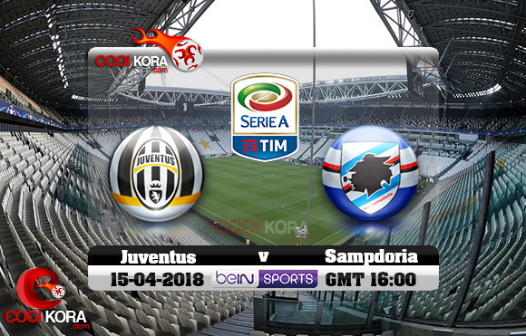 مشاهدة مباراة يوفنتوس وسامبدوريا اليوم 15-4-2018 في الدوري الإيطالي