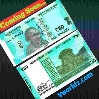 New 50 Rs Note Photo, Features, news All Information In Hindi