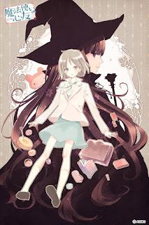 Mahou Tsukai no Shinyuu de Ayuko