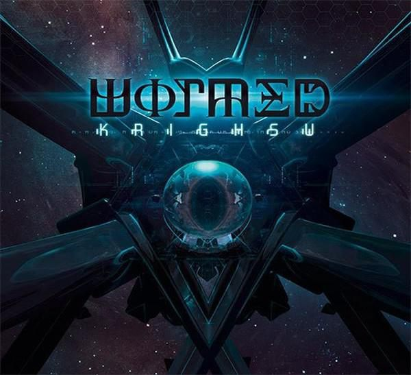 Wormed - Krighsu  (Album Lyrics), Wormed - Pseudo-Horizon (Lyrics), Wormed - Neomorph Mindkind (Lyrics), Wormed - Agliptian Codex Cyborgization (Lyrics), Wormed - The Singularitarianism (Lyrics),  Wormed - Eukaryotic Hex Swarm (Lyrics), Wormed - Computronium Pulsar Nanarchy (Lyrics), Wormed - A-Life Omega Point (Lyrics), Wormed - Zeroth-Energy Graviton (Lyrics), Wormed - Molecular Winds (Lyrics)