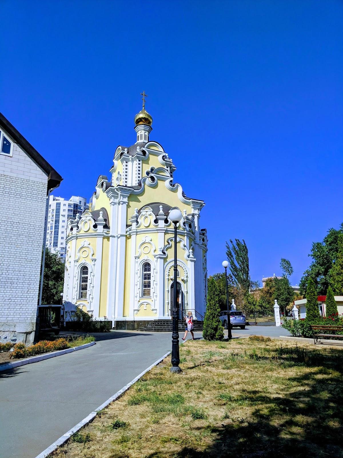 Православный храм в Харькове