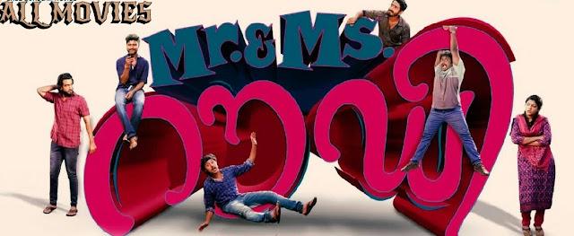 Mr. & Ms. Rowdy Movie pic