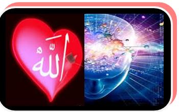 Konsep Akal Pikiran dan Hati Dalam Islam