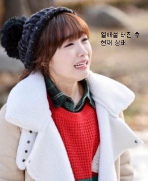 Iu and dongho dating websites com sexdating com