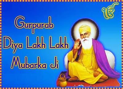 Gurupurab diya lakh lakh Mubarka ji