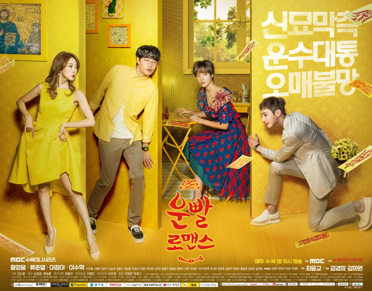 Drama Korea Lucky Romance Subtitle Indonesia