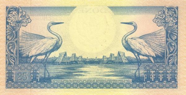 25 rupiah 1960 belakang
