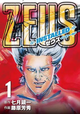 ZEUS-INSTALLED- 第01巻 raw zip dl