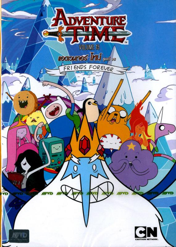 movies and cartoons download rooms adventure time volume. Black Bedroom Furniture Sets. Home Design Ideas