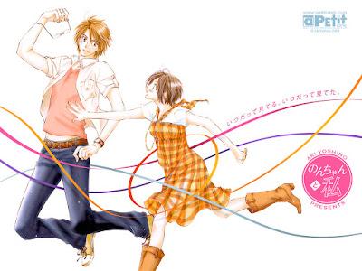 Aki Yoshino - Nonchan to Watashi (Petit Comic 2008)