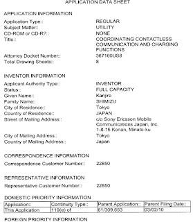enpan's Patent & Linux practice: 美國臨時案的翻譯筆記