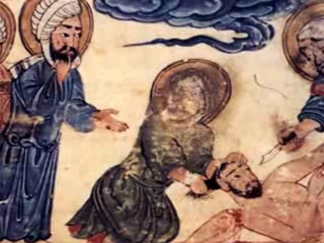 Maomé em outra representação imaginária turca