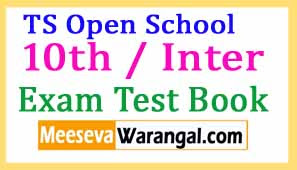 TOSS Telangana TS Open School 10th / Inter Text Books