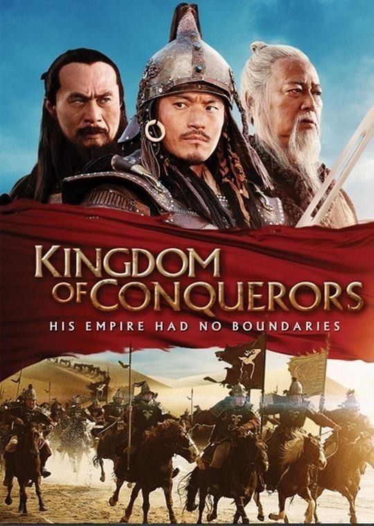 Nonton Film Kingdom of Conquerors (2013)