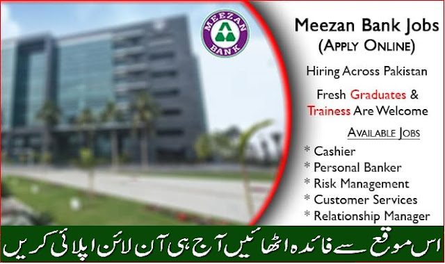 Meezan Bank Jobs 2020