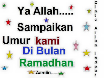 Renungan Setelah Ramadhan Berlalu