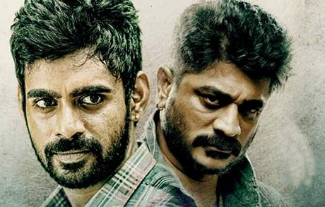Yaanum Theeyavan Movie Review | Raju Sundaram | Ashwin, Varsha Bollamma | Vannathirai | Kalaignar TV