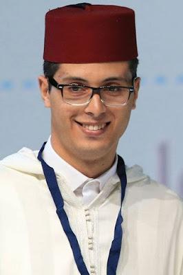 أمين رغيب - Amine Raghib