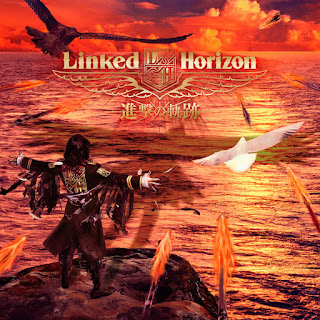 Linked Horizon - Shinzou wo Sasageyou! [SINGLE]