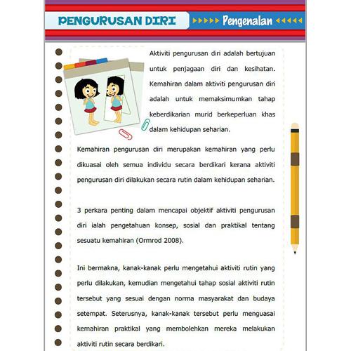 pppkpd-catalog02