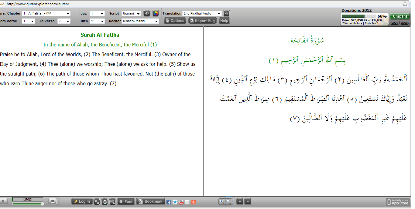 Quran Explorer - senchou info