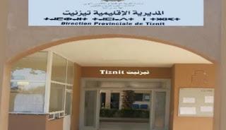 سابقة ..مدير إقليمي للتعليم بتزنيت يأمر باعتقال 4 أساتذة