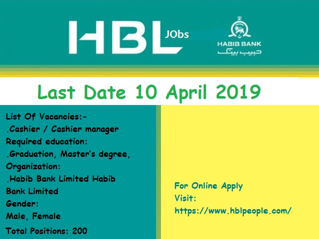 HBL Vacancies in April 2019  Habib Bank Jobs April Month 2019 For Cashiers
